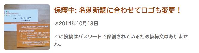 スクリーンショット 2015-01-23 20.45.34