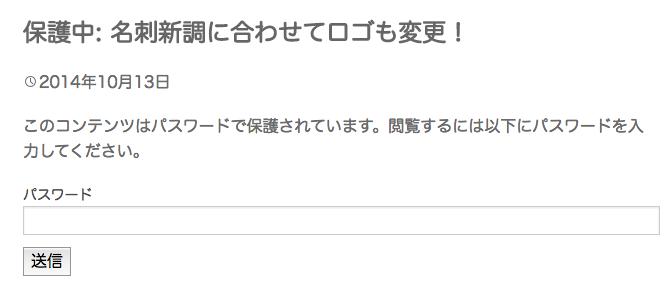 スクリーンショット 2015-01-23 20.45.23